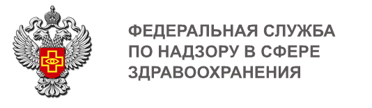 www.roszdravnadzor.ru